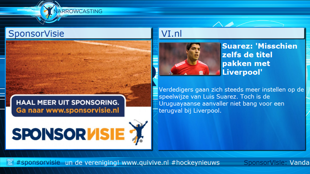 Screenshot Narrowcasting SponsorVisie